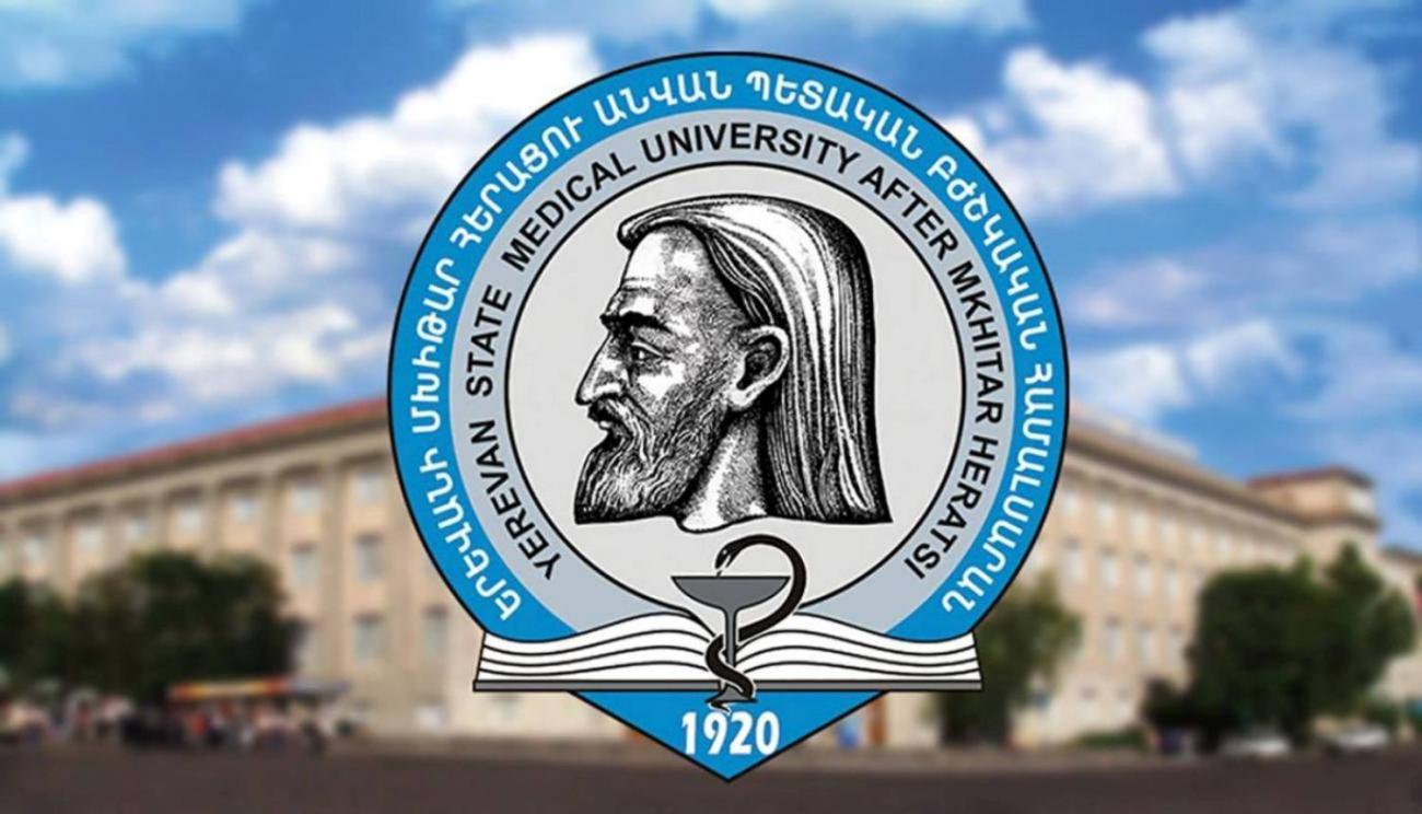 ԵՊԲՀ-ն կհամագործակցի Կոպենհագենի համալսարանի հետ