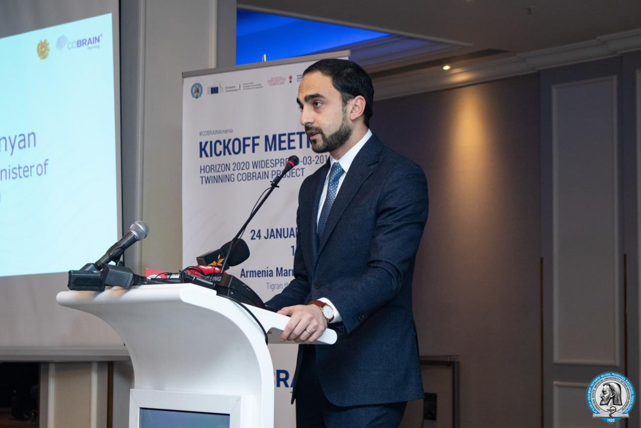 ԵՊԲՀ COBRAIN ծրագիրը ռազմավարական նշանակություն ունի Հայաստանի համար. փոխվարչապետ Տիգրան Ավինյան