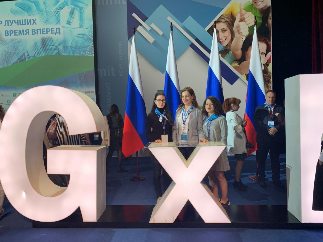 Ֆարմացիայի մագիստրոսները մասնակցեցին Համառուսական միջբուհական GxP գագաթնաժողովին