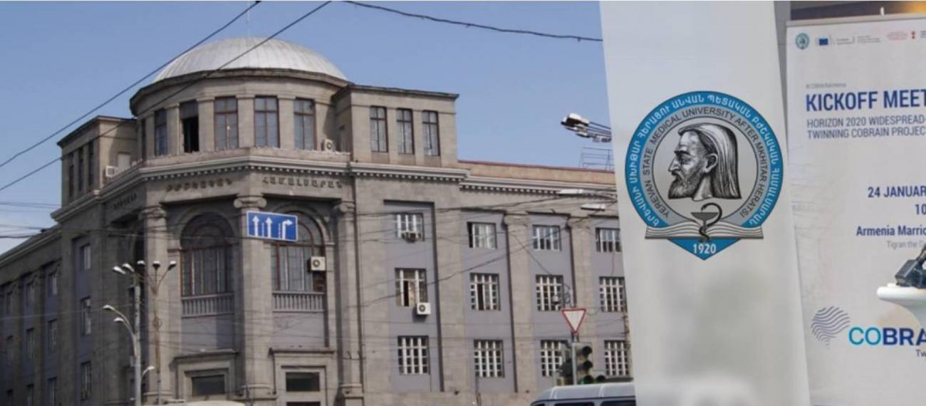 Հորիզոն 2020․ ԵՄ աջակցությամբ Հայաստանում կբացվի ուղեղի հետազոտման առաջատար կենտրոն
